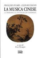 La musica cinese