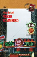 Rosso sommerso