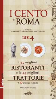 I Cento di Roma 2014