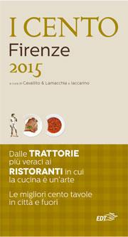 I Cento di Firenze 2015