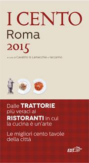 I Cento di Roma 2015