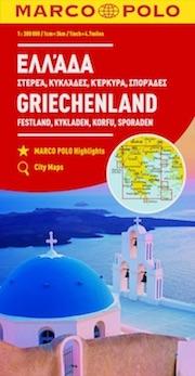 Grecia, Cicladi, Corfù, Sporadi